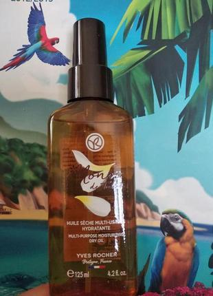 Суха олія для тіла та волосся моной спрей  125мл