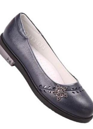 Стильные туфли для девочек подростковые (синие и черные), размеры 32-37 (стельки 21-24 см)