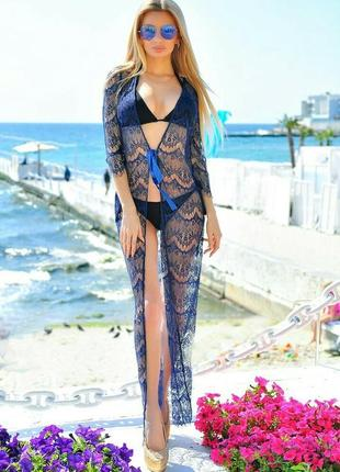 9057 парео пляжная туника гипюр темно- синее