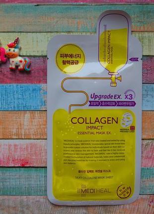 Маска с гидролизованным коллагеном и эластином, mediheal collagen impact essential mask