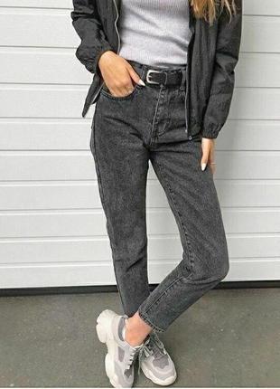 Серые джинсы мом момы mom