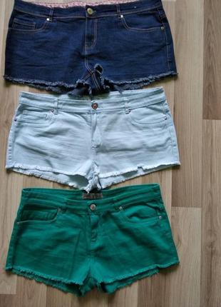 Стильные короткие шорты 48-52р