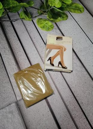 Гольфы телесные тонкие две пары в упаковке
