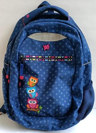Школьный молодежный рюкзак ранец от yes. эргоном. спинка. размер 47*34*20. распродажа!