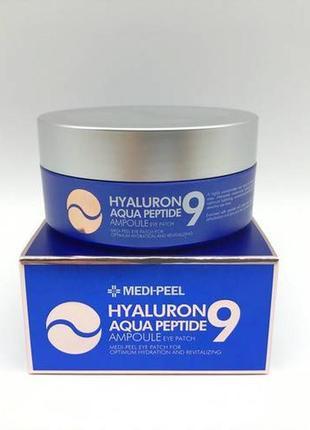 Патчи с пептидами medi peel hyaluron aqua peptide 9 eye patch