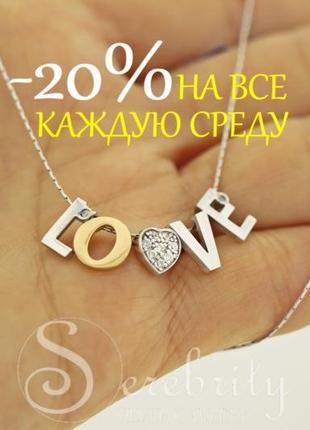 10% скидка подписчику колье серебряное i 700029 v rd w.gd 40 серебро 925