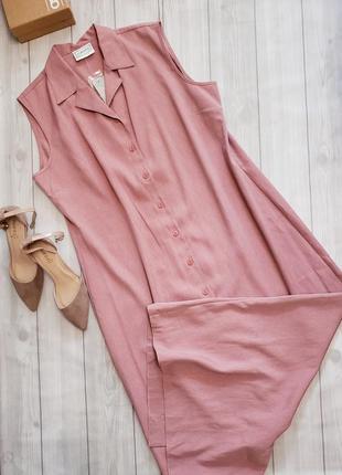 Платье длинное xl