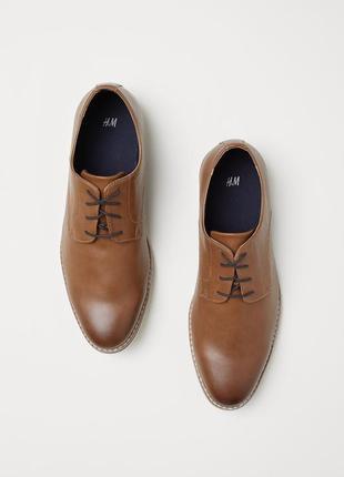 Туфли мужские классика дерби