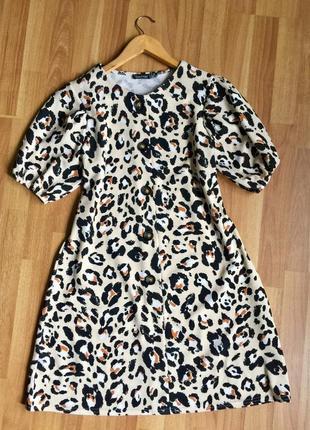 Boohoo ))) фірмове плаття