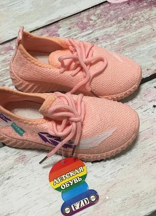Кросівки дитячі