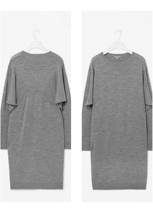 Оригинальное платье cos из 100% шерсти