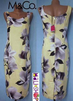 Платье m&co boutique