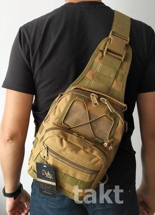 Рюкзак сумка через плечо 9 л. однолямочный