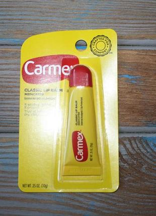 Бальзам для губ carmex классический (тюбик)