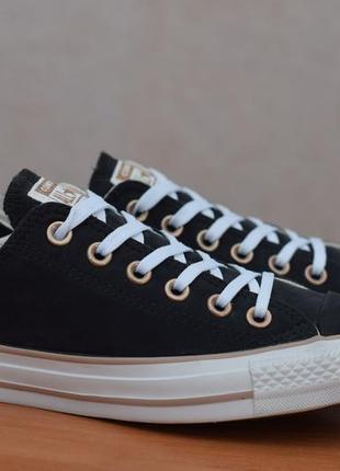 Черные кеды, кроссовки converse all star, 39 размер. оригинал
