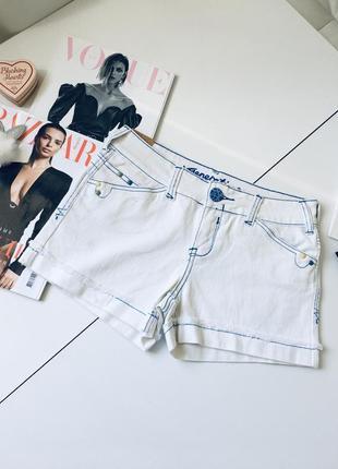 Новые белые крутые шорты с оттеночными синими швами new look