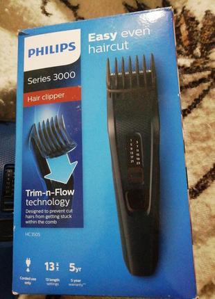 Машинка для стрижки волос philips series 3000