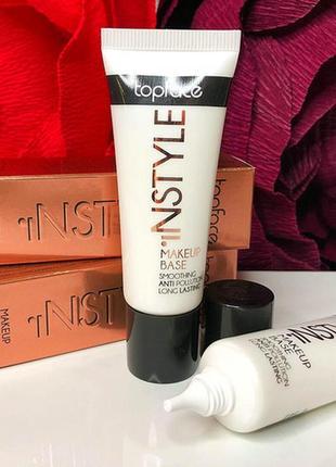 База под макияж topface instyle make up base pt-460