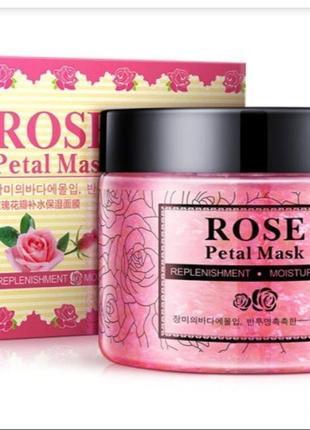 Маска -гель для лица rorec rose petal moisturising mask, 120гр