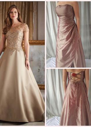 Фирменное стильное качественное вечерние платья