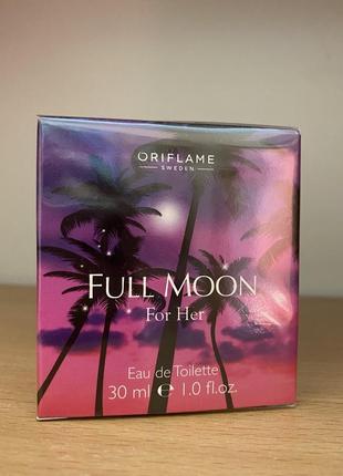 Женская туалетная вода full moon [фул мун]