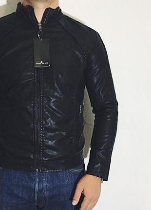 Мужская куртка в стиле stone island