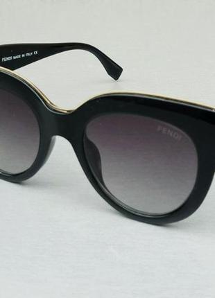 Fendi очки женские солнцезащитные черные с градиентом1 фото