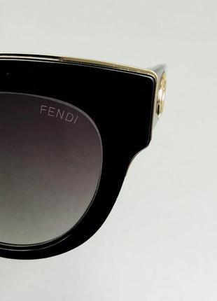 Fendi очки женские солнцезащитные черные с градиентом8 фото