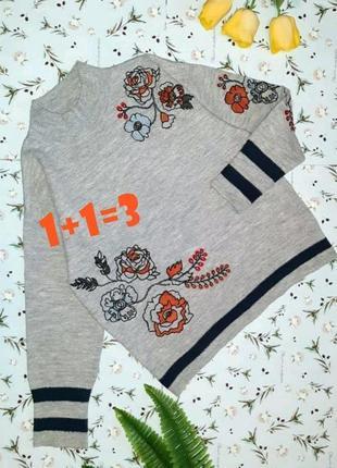 🎁1+1=3 модный серый свитер оверсайз с вышивкой цветы tu, размер 48 - 50