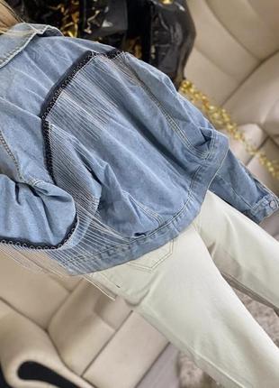 Улётная джинсовка с бахромой