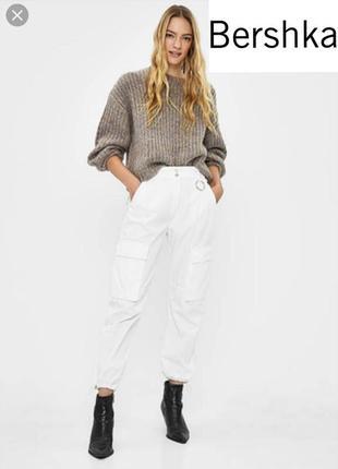 Bershka белые брюки карго на высокой посадке