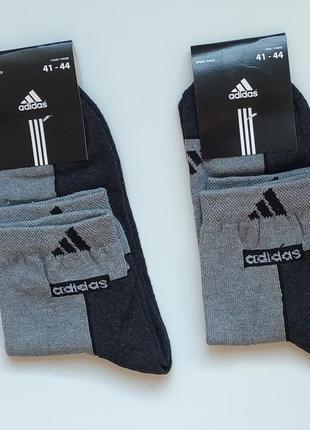 Шкарпетки адідас