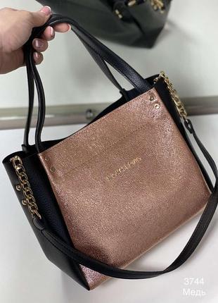 Шикарная сумочка