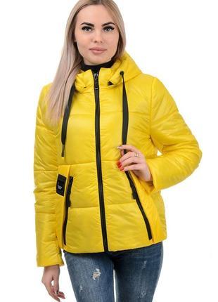 Женская куртка демисезонная желтая