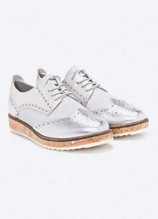 Туфли лоферы серебрянные aco кожа