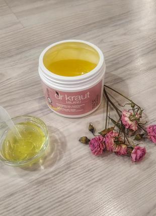Очищающая гелевая маска с маслом чайного дерева и лавандой роспив