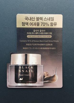 Крем с муцином черной улитки holika holika prime youth black snail repair cream (пробники)