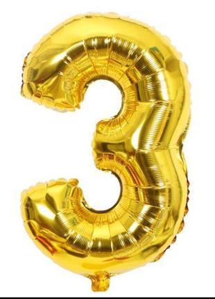 Цифры шары длина 30 см в наличии цифры 3-5-6-2