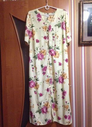 Платье макси на пуговицах большого размера длинное