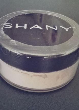 Пудра для лица минеральная с цинком shany mineral finishing powder - matte