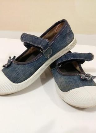 Мокасины для девочки. туфли с прорезиненненым носком.