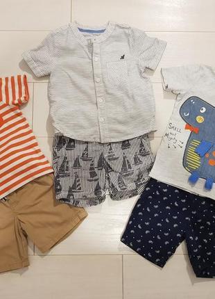 Футболки, шорты, рубашки для мальчика 9-18 мес. комплект