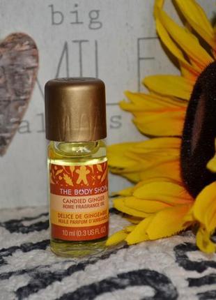 Аромо масло для дома засахаренный имбирь candied ginger home fragrance oil the body shop