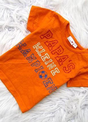 Стильная футболка prenatal