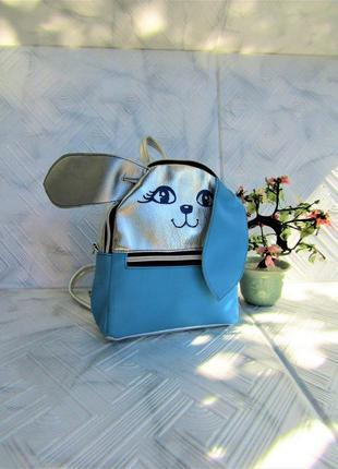 """Уценка! детский рюкзак """"зайка"""" handmade"""