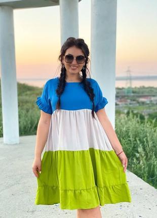Платье штапель натуральний 💋