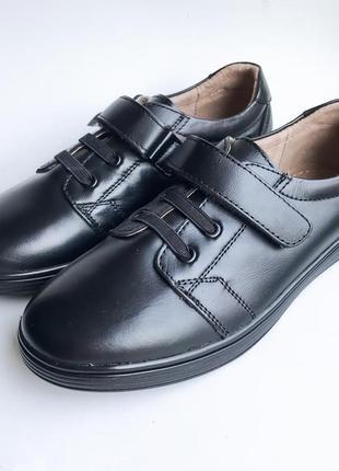 Кожаные туфли для  мальчика kangfu 27-32