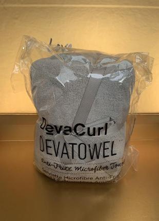 Полотенце из микрофибры devacurl {deva curl}