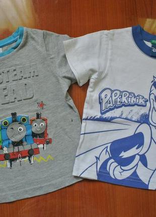 Распродажа!!! стильные футболочки на малыша 1-2 года одним лотом