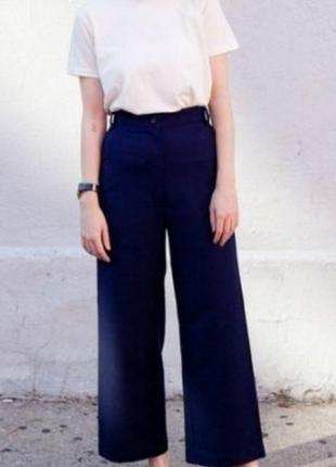 Синие штаны кюлоты брюки широкие next на высокой талии